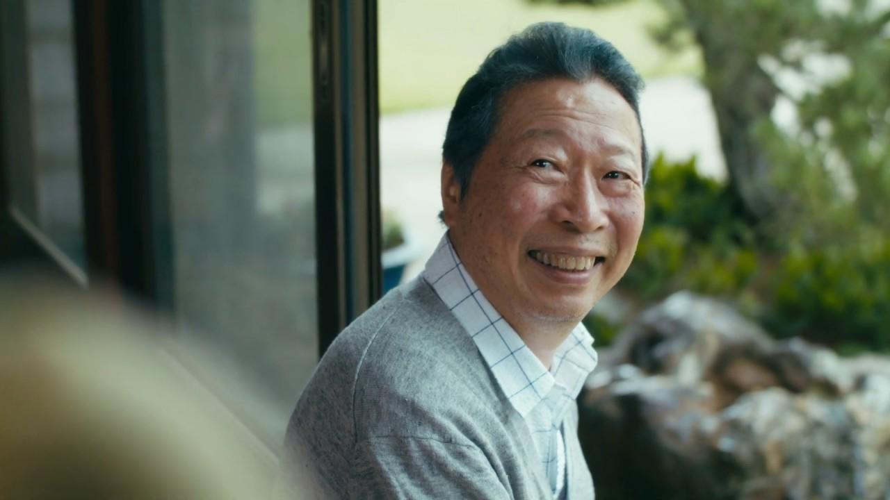 石倉三郎×comuoon『おじいちゃんの笑顔』篇 60秒版 ユニバーサルサウンドデザイン